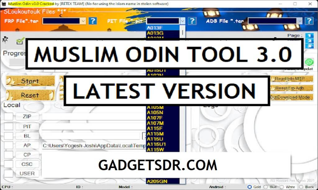 Muslim Odin Tool 3.0 latest version Free Download 2021 | Full without Password