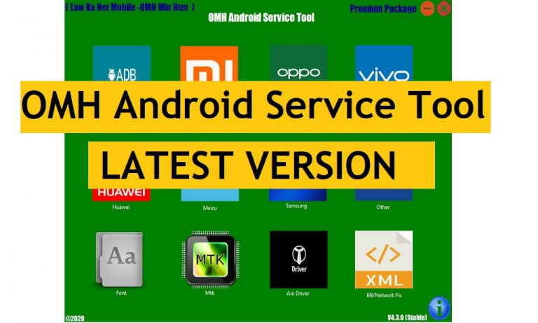 OMH Android Service Tool V4.3.0 Latest Version Free Download