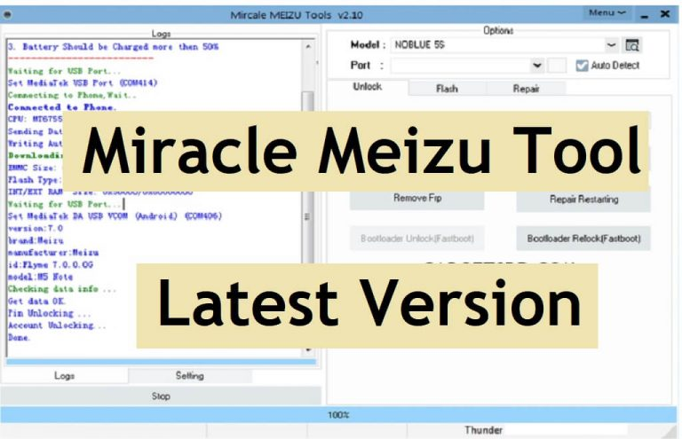 Miracle Meizu Tool V2.18 Latest Update Setup Free Download