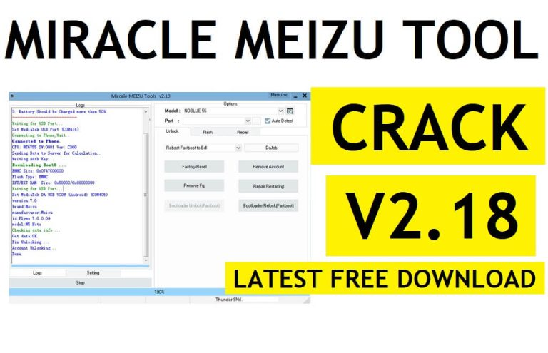 Miracle Meizu Tool Crack V2.18 Without Dongle Latest Free Download